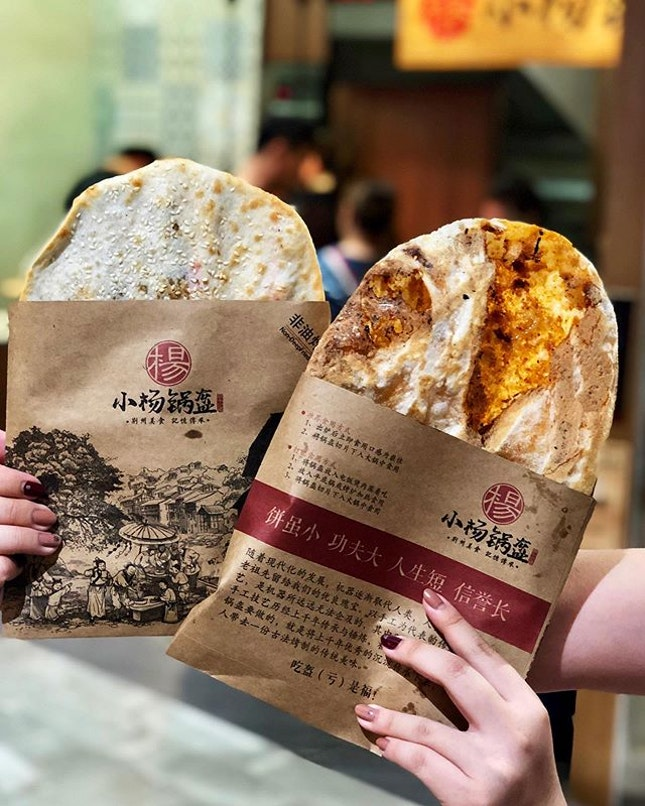 Xiao Yang Guo Kui (小杨锅盔) is a popular Shanghainese brand of chinese street snack that has landed in Singapore and the ones featured here are from their @northpointsg branch.