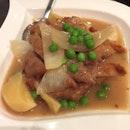 Hainanese Pork Chop ($12++)