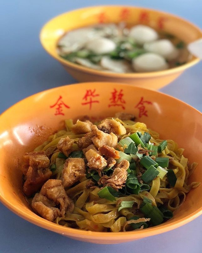 Old School Fishball Noodles