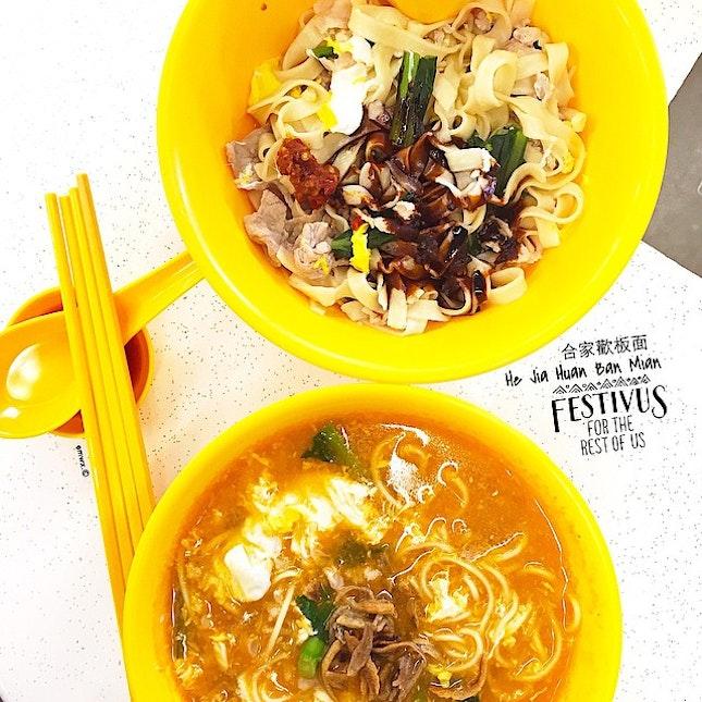 合家歡板面 for last week's #lunch.