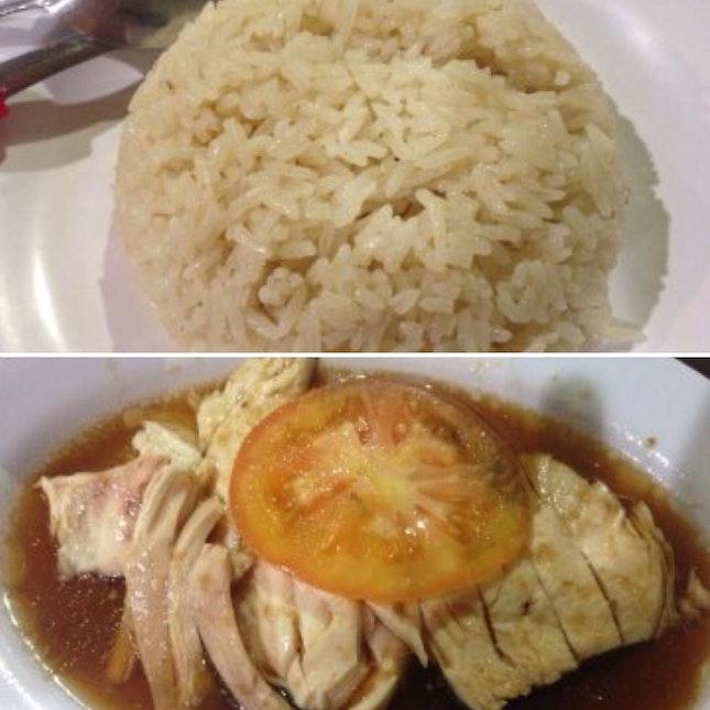 Yummy Chicken Rice