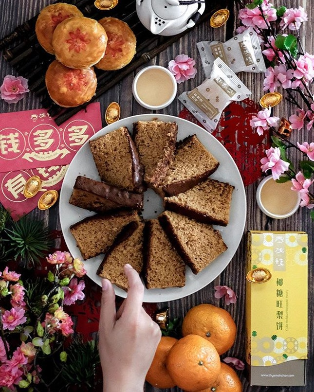If you are looking for traditional handcrafted festive treat during this lunar new year, do check these out from Thye Moh Chan!