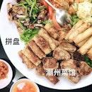 拼盘。 #潮洲餐館#foodporn#foodie#potd#instapic#singaporeinsiders#teochew#igsg#instagood#burpple#sgfood#yum#whampoawest#instapic