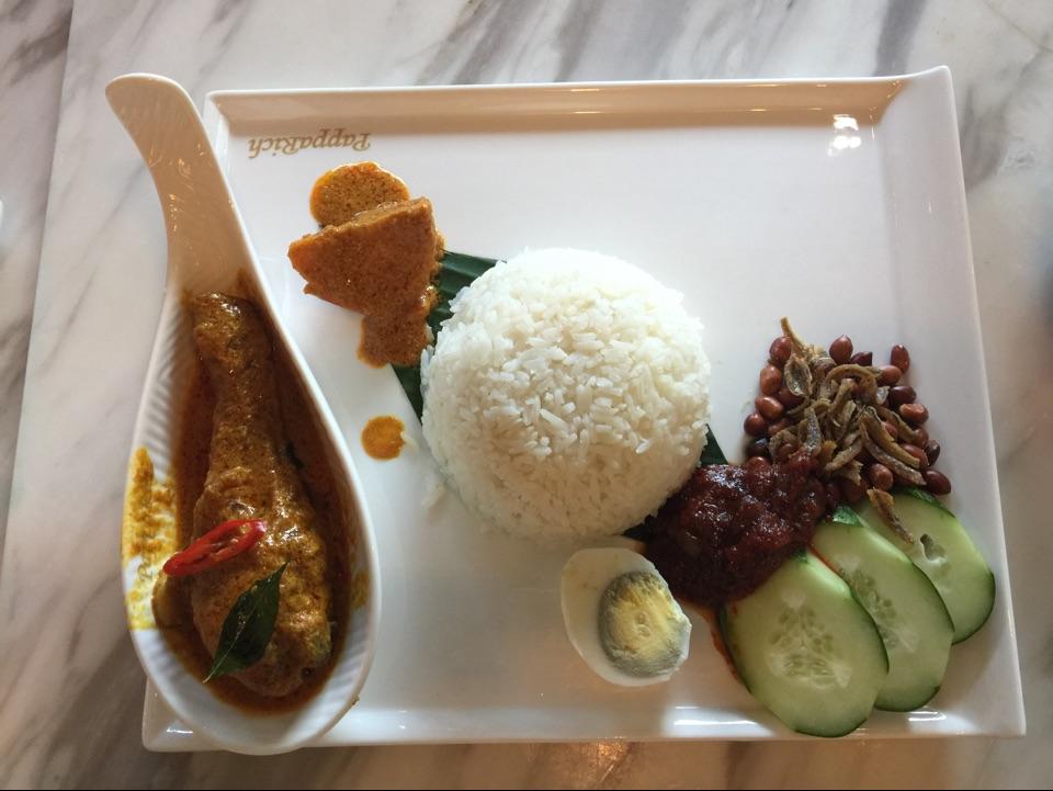Nasi Lemak & Chicken Curry