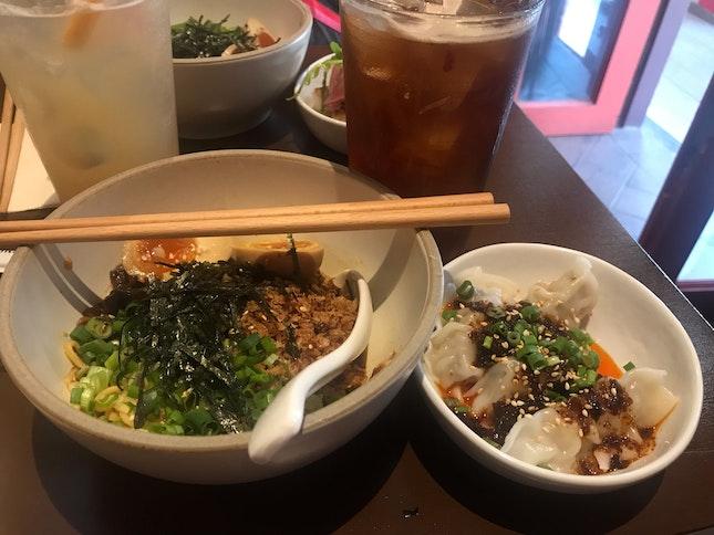 Miso Mushroom Noodles Lunch Set