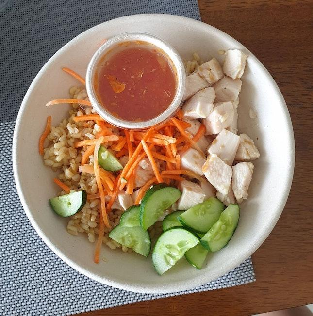 Lo-Cal Chicken Rice ($8)