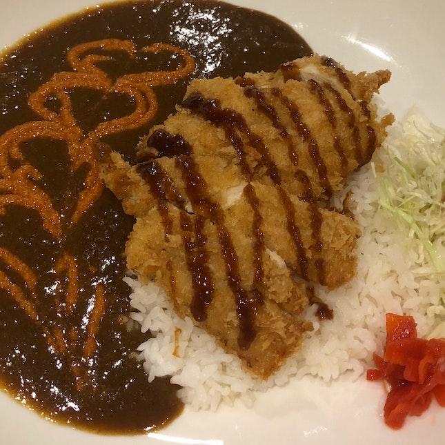 Signature Katsu Chicken