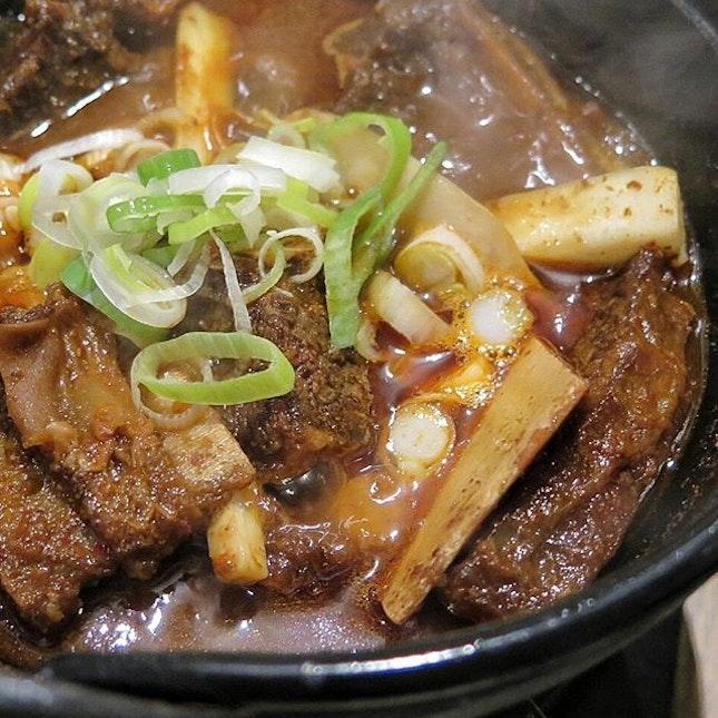 For Korean Stews