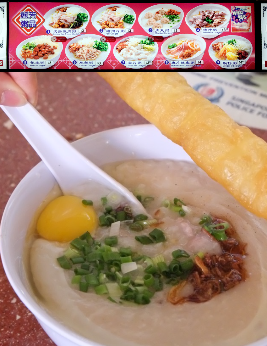 For Silky Smooth Congee