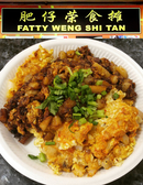 Fatty Weng Shi Tan (NTI Food Court)