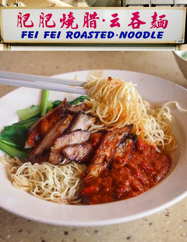 For Classic Char Siew Noodles