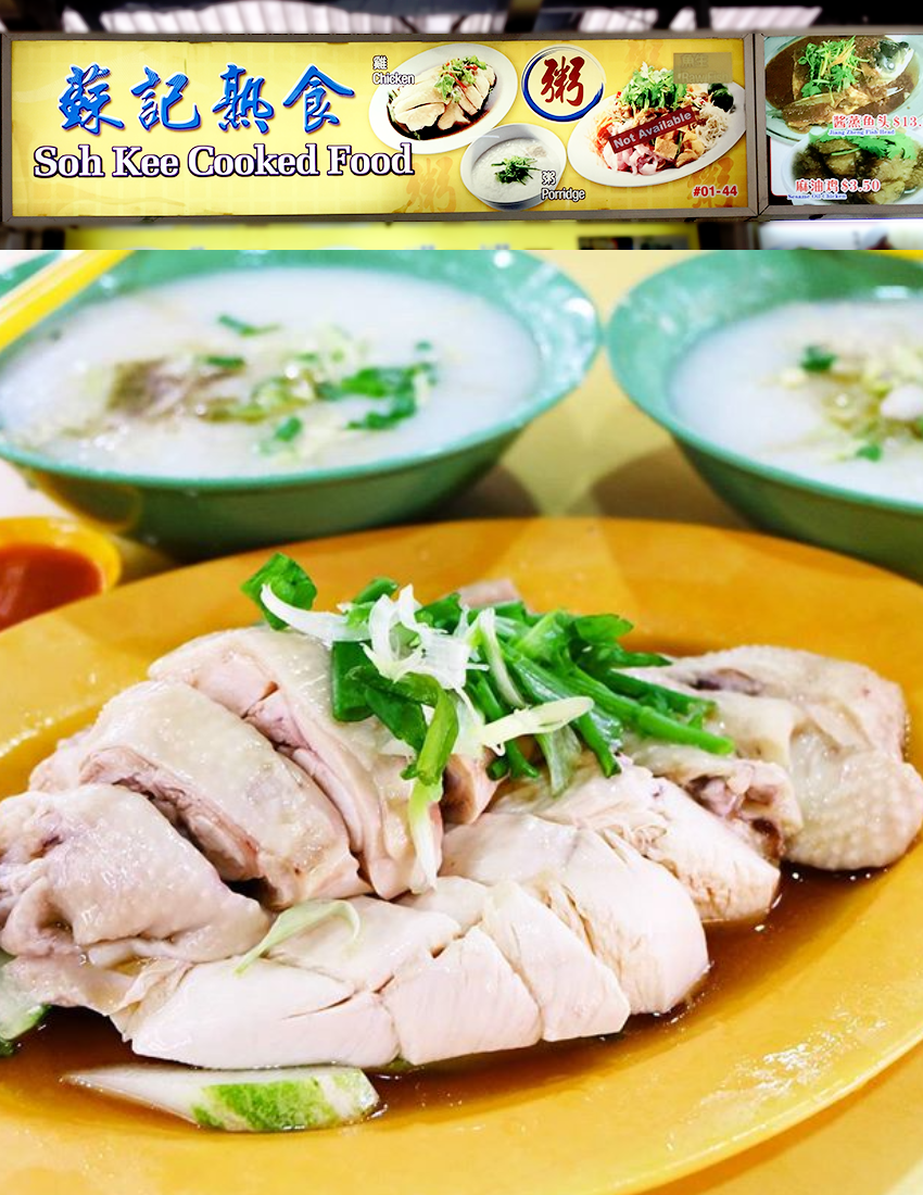 For Steamed Chicken and Porridge