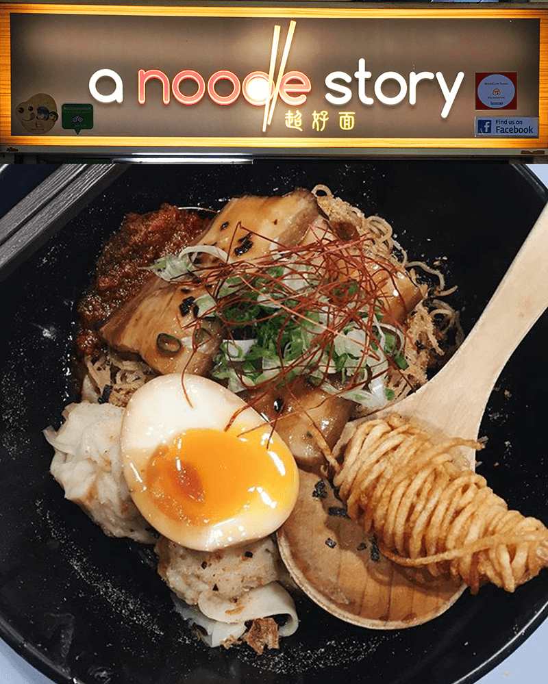 For Wanton Noodles Gone Luxe
