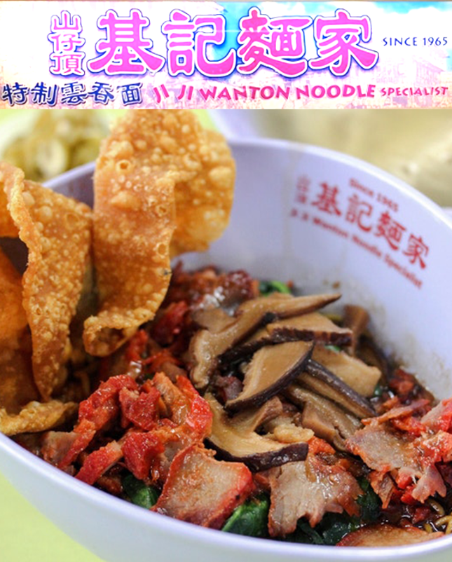 For Steadfastly Good Wanton Mee