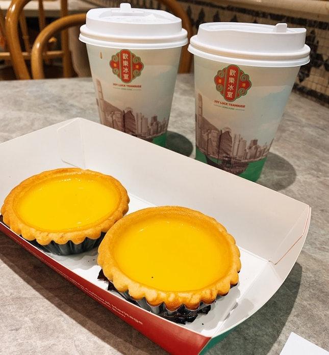 For Famous Hong Kong Snacks