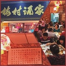 #burpple | traditional old school red lantern Chinese restaurant that is oozing with vintage charm.