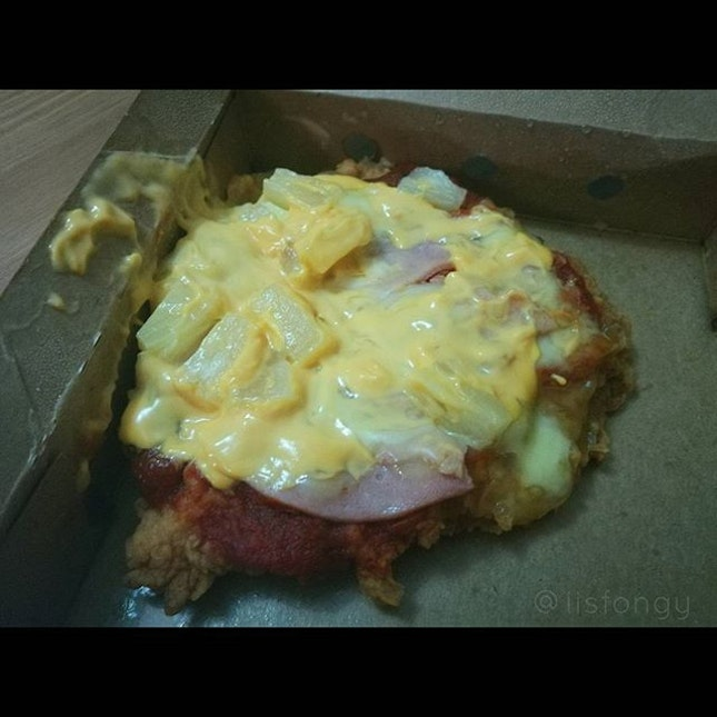 Despite arriving in a soggy smashed up mess, the Chizza was actually not bad.