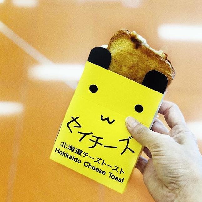 Let's Say Chiizu!