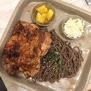 Grilled Boneless Chicken Leg with Soba ($10.80)