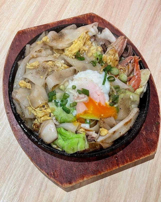Seafood Hor Fun ($12.90)