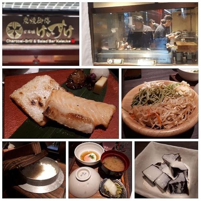 salmon belly set $16.90++ including free-flow salad bar like at hamburg's sans the egg station  PS: miso black cod set $21.90++ more superb  #dinner #dinnerwithfamily #whatiate #nomnom #foodporn #foodcollage #travelforfood #japanesefood #charcoalgrill #keisuke #salmon #jiakhoryisi #saladbar #semibuffet #inmytummy #instafood #sgfood #foodsg #sgeats #makan #igsg #igers #fooddiary #cameraeatsfirst #ishootieat #wednesday #burpple #eatout