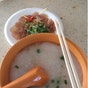 163 Fish & Chicken Porridge (Tiong Bahru Market)