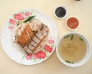 Poh Poh Roasted Chicken Rice (Serangoon Garden Market)