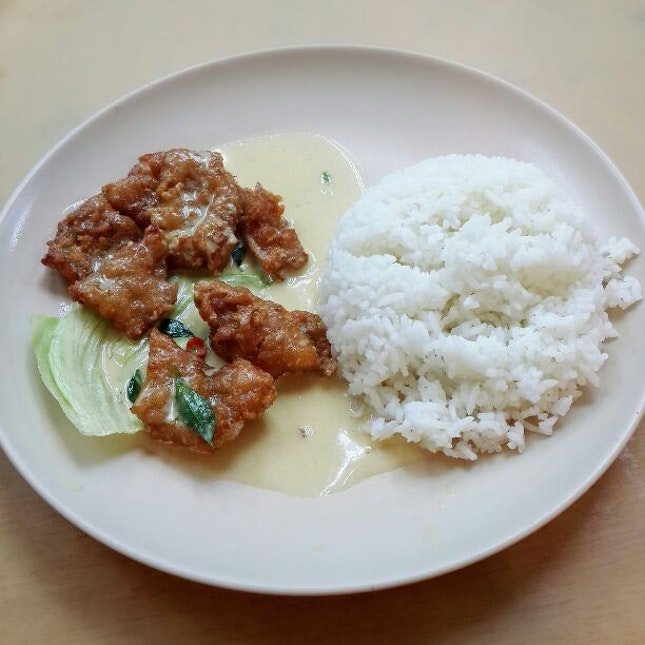 Salted Egg Pork Chop Rice