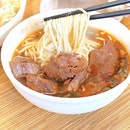Congrats to YongKang Beef Noodles for being listed in the new Taipei Michelin Bib Gourmand 2018.