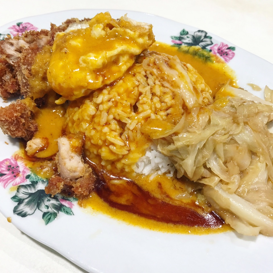 Chicken Cutlet Curry Rice ($4.30)