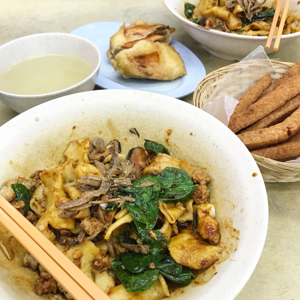 Mee Hoon Kuay