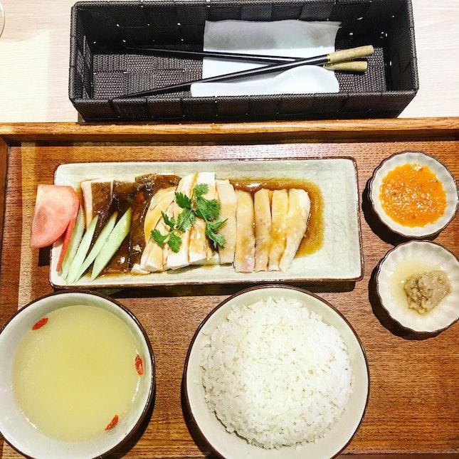 Yin Yang Chicken Rice Set (8.90)