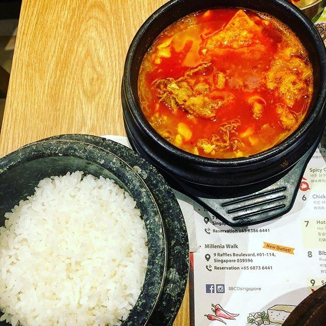 SBCD Korean Tofu House (Tanjong Pagar Centre)