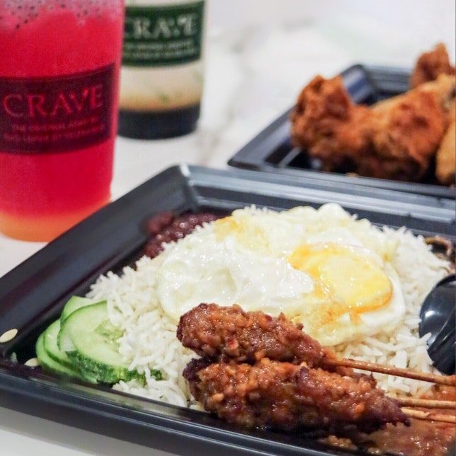 To celebrate the upcoming Hari Raya festival, CRAVE will be launching this classic Satay Nasi Lemak Set ($5.90) for a limited time period from now till 15 July.