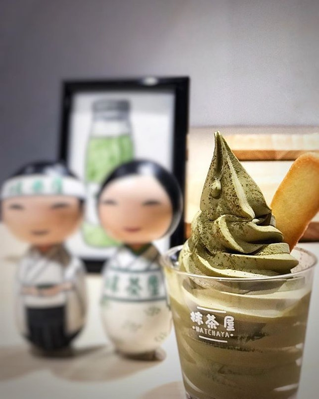 The current mystery flavour at Matchaya is Houjicha?