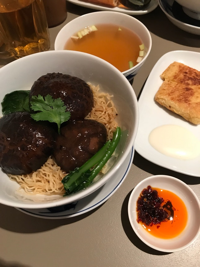 Noodle Set (mushroom In Oyster Sauce) $10.80 (Part 2)