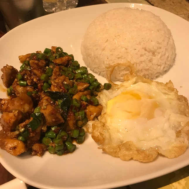 Basil Leaves With Rice, Chicken & Egg $5.90