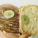 Campa Grain 1/2 Loaf $2.70 | Grissini Sesamo 1/2 Loaf $1.70