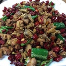 Sauté Dried Chicken With Chilli & Pepper (Chon Qing Style) $12