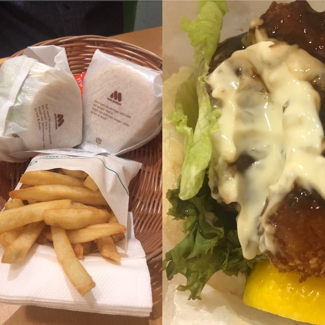 New! #limitededition 2 Triple Ebi Fly Rice Burger ($4.90 Each)+ French Fries large $2.70