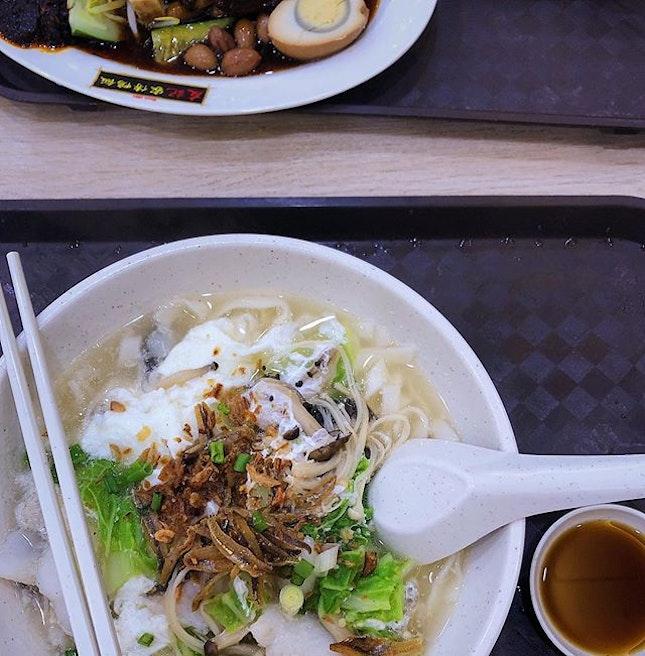 Yay got to eat good ban mian agn tdy.