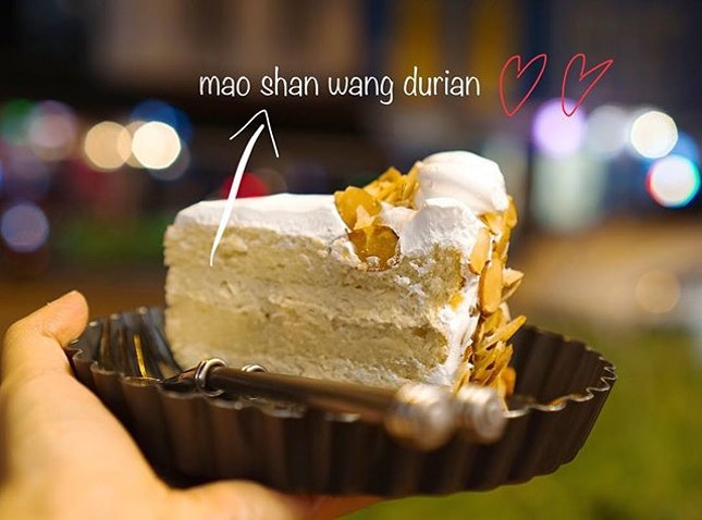Strictly for durian lovers.