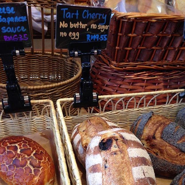#bakeplan #bakeplanss2 Tart Cherry Bread review.