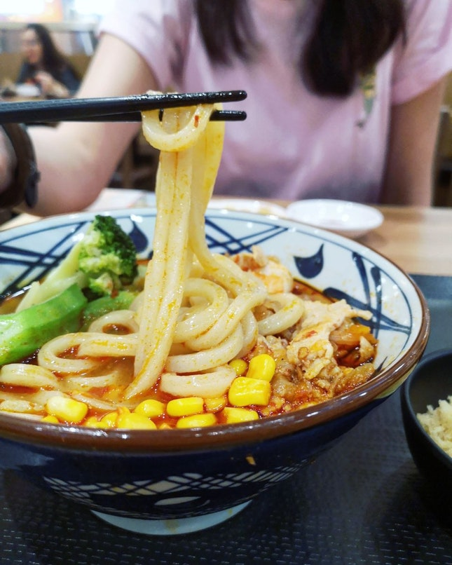 Pork Udon in Spicy Miso Soup