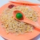 Eng Ho Fried Hokkien Prawn Mee