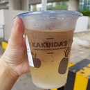 Apple Kurozu Drink