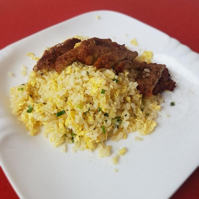 Stir-Fried Rice With Pork Ribs