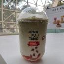 Xing Fu Tang (Plaza Singapura)