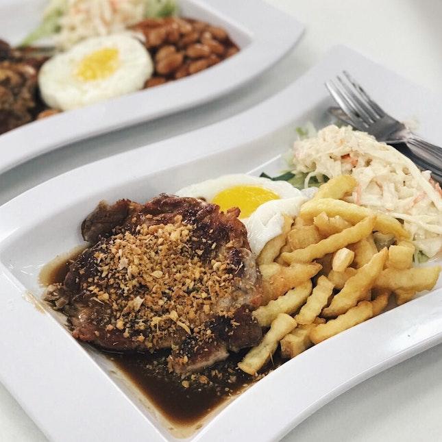 The Best Chicken Chop In Singapore ($6.50)