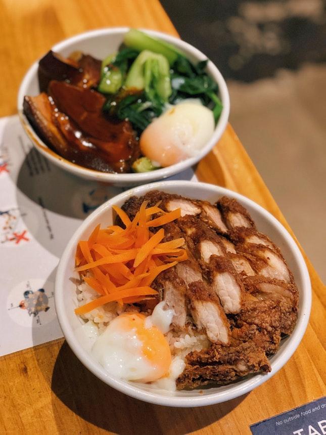Pork Chop Bowl